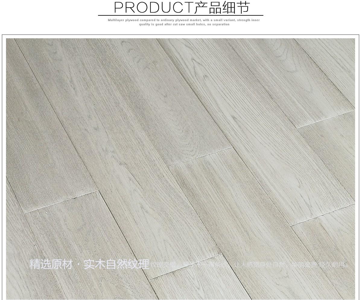 橡木-(灰色1#)SXM111(详情页)_05.jpg