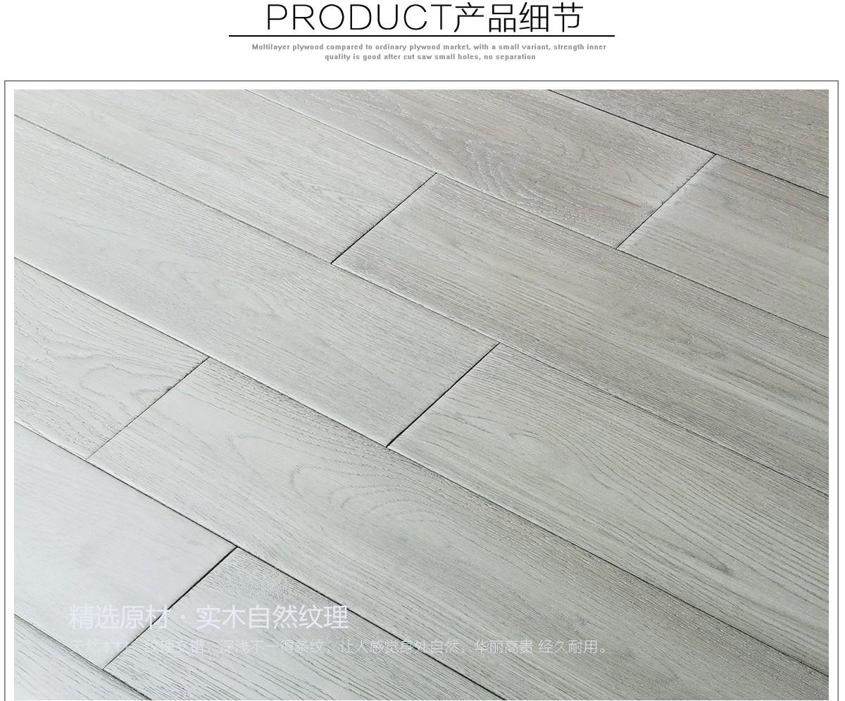 橡木-(灰色1#)SXM112(详情页)_05.jpg